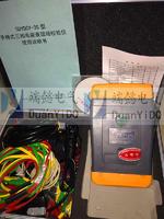 SDYDCY-3S手持式三相电能表现场校验仪
