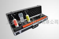 无线语音高压核相器FS6000 FS6000