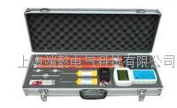 语言无线高压核相器GHYHX-8000  GHYHX-8000