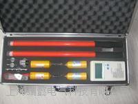 无线高压语音核相仪GDWH-B