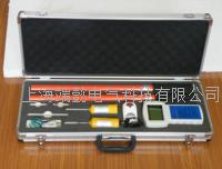 无线高压核相器YH-TAG-8600