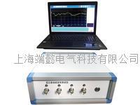 RBX-H变压器绕组变形测试仪