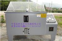 可程式盐雾试验机 HW-90
