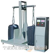 皮箱模拟提放试验机 HW-118