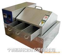 蒸汽老化试验箱 HW-ZQ