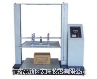 纸箱压力试验机 HW-1T