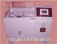智能型盐雾试验机 HW-90