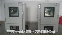 精密型温老化试验箱 HW-150B