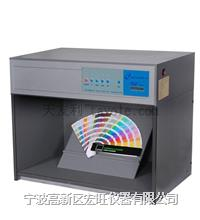 T60(4)标准光源对色灯箱