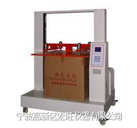 包装纸箱抗压试验机(变频电机) HW-3001