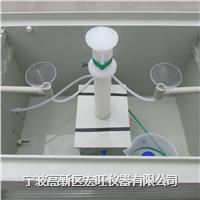 杭州市盐雾试验箱