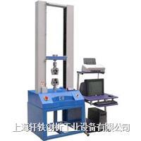 单柱材料试验机
