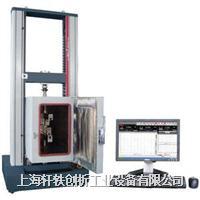 高温材料试验机 XL-GDT