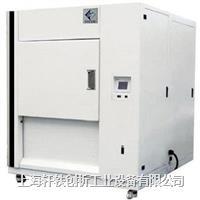 上海冷热冲击试验机