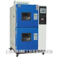 两槽式温度冲击试验箱 XH-TSL