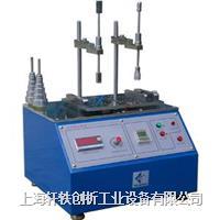 橡皮磨擦试验机
