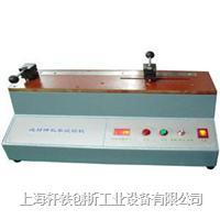 线材伸长率试验机 XD-6812