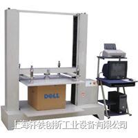 纸箱耐压试验机 XB-7101A