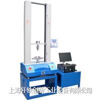 电子万能材料试验机 XL-AD5/AS20