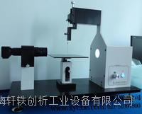 水滴角测试仪 XG-CAMA1