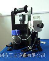 便携式水滴角测试仪 XG-CAMC