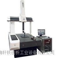 全自动三坐标测量仪