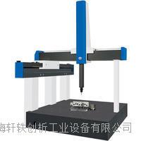 移动桥式三坐标测量机 Ml152010