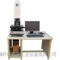 影像测量仪 XG-VMS3020