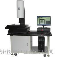 影像仪 XG-VMS4030