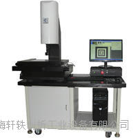 CNC型光学影像测量仪 XG-VMC