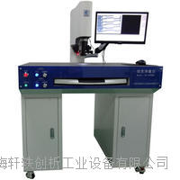PCB线宽线距测量仪 XG-EV