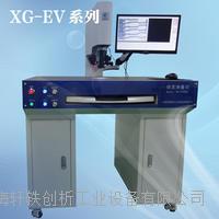 电路板线宽测量仪 XG-EV