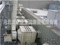 YHSW型铬酸回收器