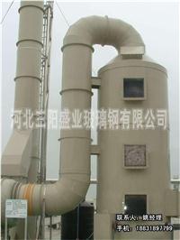 DBS系列玻璃钢酸性气体吸取塔 DBS