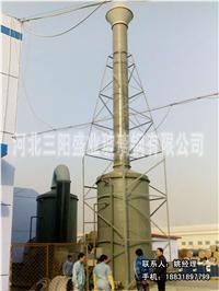 二氧化硫处理塔