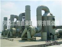 净水剂废气处理塔