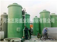 河北硫化氢净化塔