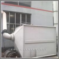 销售实验室有机废气处理塔