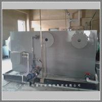 卧式废气吸取净化塔厂家 FNJS-100型