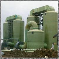 大风量废气处理塔净化塔厂家 BJS