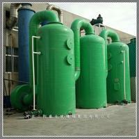 供应DGS-B型玻璃钢酸雾净化塔