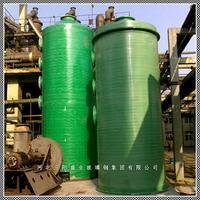 WYB系列玻璃钢酸雾吸取塔厂家