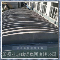 污水处理厂盖板