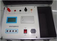 接地导通测试仪 ZJDG-II