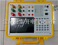 有源变压器特性测试仪生产厂家 TK2390A