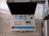 直流电阻检测仪