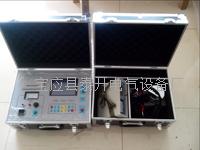 高压电缆故障测试仪