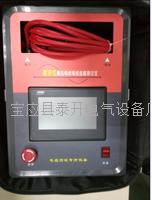 高压电桥电缆故障测试仪 TKGYQ