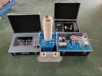 高低压电缆故障测试仪 TKDHC