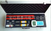 220KV无线核相仪 TKWH